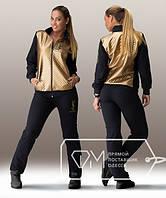 Спортивный костюм женский Золото YSL ТЯ/-09