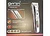 Машинка для стрижки Gemei GM 6061