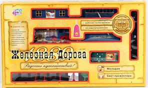 Дитяча залізниця Joy Toy 0620 на радіокеруванні Різнобарвний