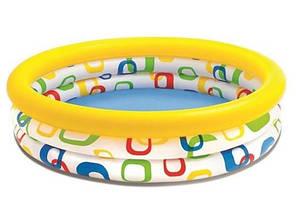 Детский бассейн Intex 58449 Волночки