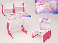 Детская парта школьная растишка со стулом  Единорог 103, розовая***