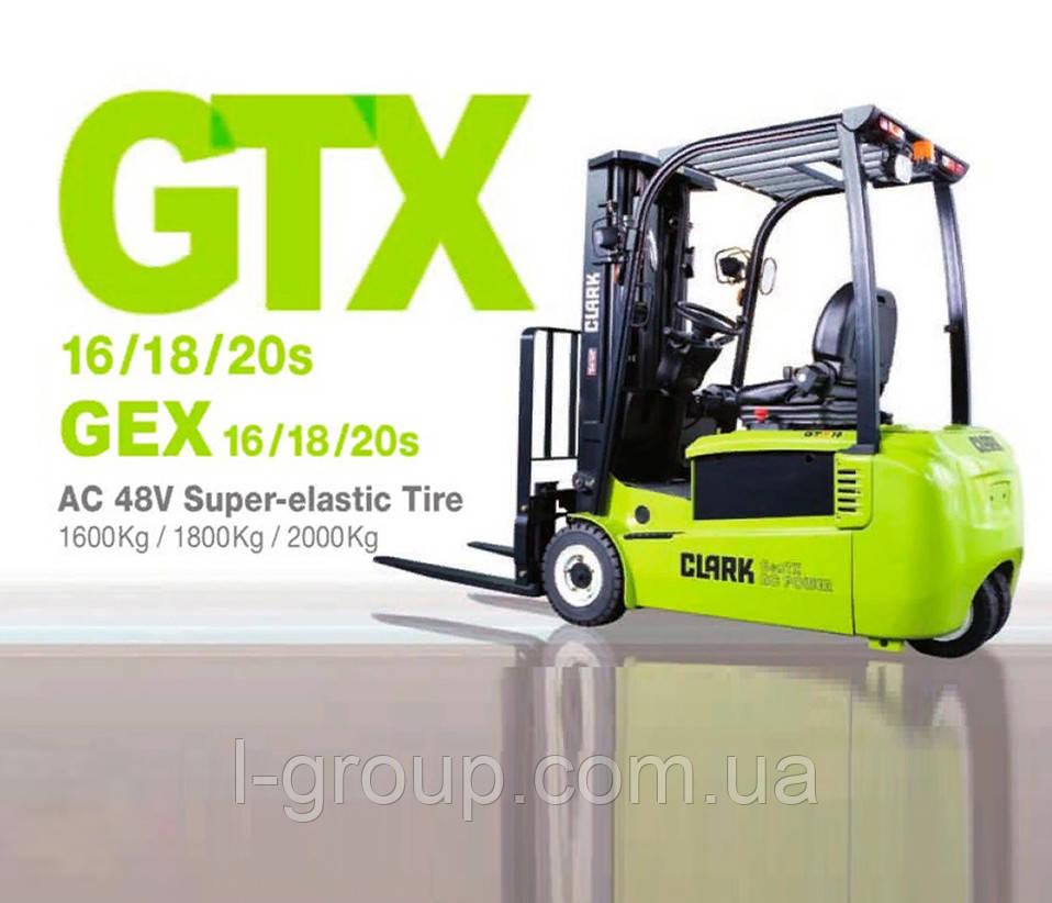 Електронавантажувачі CLARK GTX GEX 16/18/20s