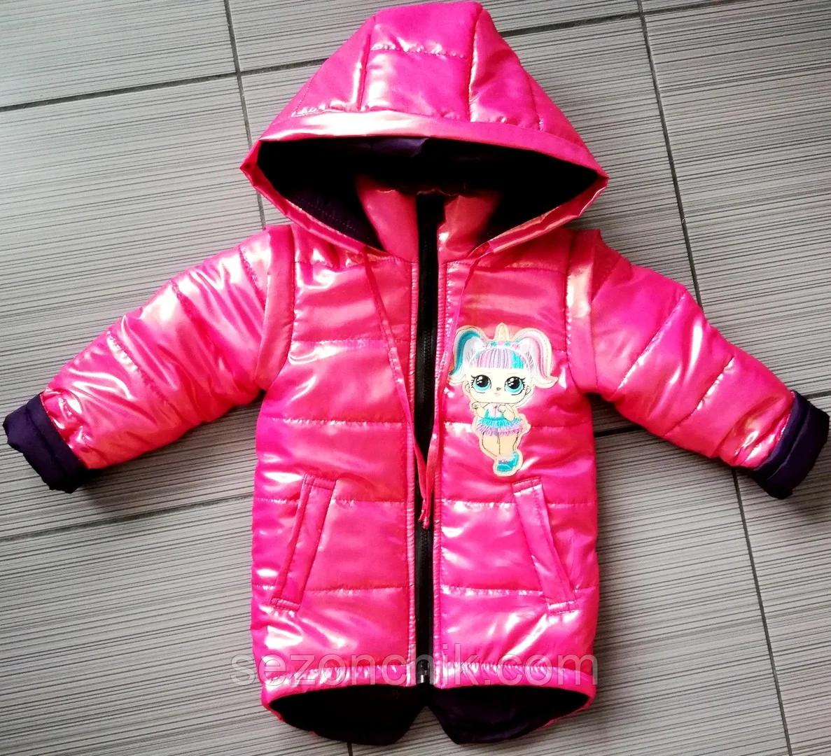 Яркая куртка жилетка на девочек с капюшоном