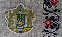 """Магнітик """"Великий Державний Герб України"""", розміри магніту: 5х5 см."""