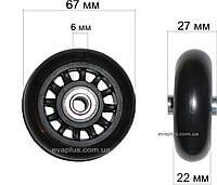 Колесо для валізи 67мм./6мм./27 мм.