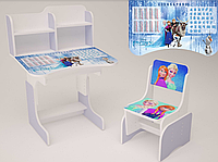 Детская парта школьная растишка со стулом  Фроузен (Холодное Сердце) 111, фиолетовая ***