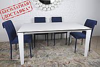 Стол обеденный LIVERPOOL S 140/185/230*85 керамика белый глянец Nicolas (бесплатная доставка), фото 1