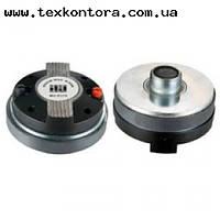 Титановый компресионный драйвер SYG011-1