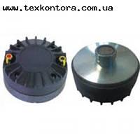 Титановый компресионный драйвер SYG038