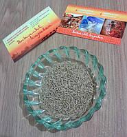 Кумин (зира) Узбекистан, 100 гр