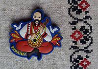 """Магніт """"Український козак - бандурист"""", розміри: 5х5,5 см., полімерний матеріал, магнитик на холодил"""