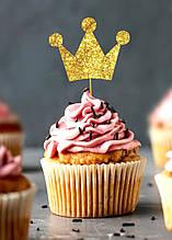 Топпер Корона на кекс, Топперы золотые короны, Топперы для кексов, Золотая корона. Индивидуальный цвет #3
