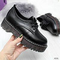 Стильные женские туфли мартинсы на утолщенной подошве