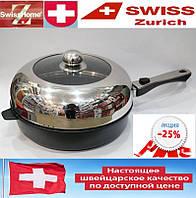 Сотейник сковорода Swiss Zurich 24cм. Швейцария. Профессиональная глубокая универсальная сковородка.