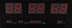 Часы настенные LED Number Clock 3615, красные