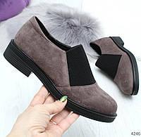 Стильные женские туфли на низком ходу