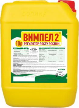 Стимулятор Вымпел - 2 5л