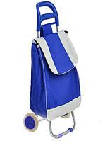 Тачка сумка с колесиками кравчучка 95см E00317 Blue