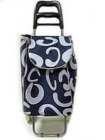 Тачка сумка с колесиками кравчучка 96см MH-1900 Blue