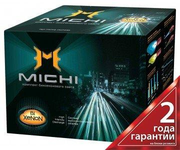 Комплект биксенона Michi H4 Hi/Low (5000K) 35W