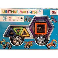 Детский магнитный конструктор Play Smart (2433) 29 деталей
