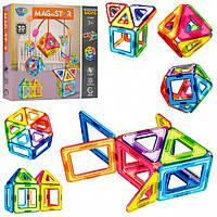 Детский магнитный конструктор Limo Toy 30 Разноцветный (LT1001)