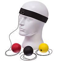 Тренажер для боксу з трьома м'ячами fight ball BO-1659