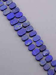 Нить из натуральных камней Лазурита SUNSTONES заготовка для бус и браслетов  43 см  Без замка