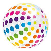 Надувной мяч детский, пляжный, Intex