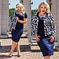 """Элегантный женский комплект платье + пиджак в больших размерах """"Буквы Фенди"""", фото 4"""
