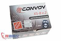 Автосигнализация Convoy XS-8 v2