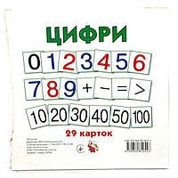 "Гр Карточки великі ""Цифри"" J 010  29 карток укр. (40) 9789660840544"