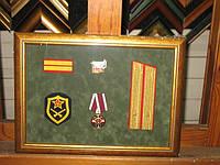 Оформление орденов и медалей