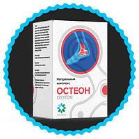 Остеон (Osteon) - средство для суставов, фото 1
