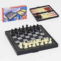 Шахматы 1818 (120/2) 3 в 1, магнитные, в коробке