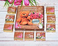 Шоколадный набор Любимой Крестнице (птичье молоко), фото 1