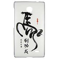Чехол с рисунком Printed Plastic для Nokia X Китайские иероглифы