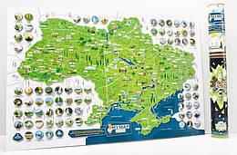 Скретч карта Украины My Map Ukraine