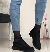 Ботиночки  женские  41 размер