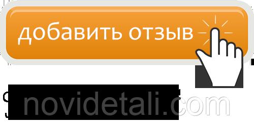 novidetali.com