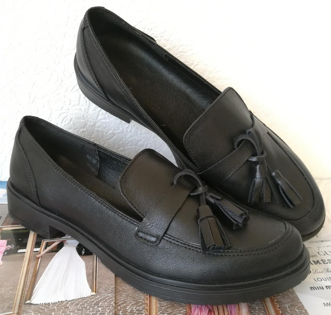 Mercy! Женские черные кожаные лоферы loafer мокасины на низком ходу мерси! Модная новинка!