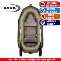 Лодка Bark B-230C. Гребная; 2,30м, 2мест. 850/950ПВХ, Реечный настил; Надувная лодка ПВХ Барк Б-230С;