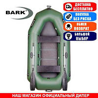 Лодка Bark B-250C. Гребная; 2,50м, 2мест. 850/950ПВХ, Реечный настил; Надувная лодка ПВХ Барк Б-250С;