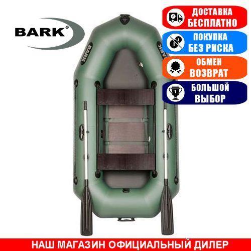Лодка Bark B-250CD. Гребная; 2,50м, 2мест. 850/950ПВХ, Реечный настил; Надувная лодка ПВХ Барк Б-250СД;