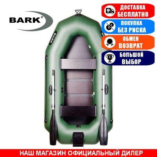 Лодка Bark B-250CN. Гребная; 2,50м, 2 места, 850/950ПВХ, реечное днище, транец. Надувная лодка ПВХ Барк Б-250СН;