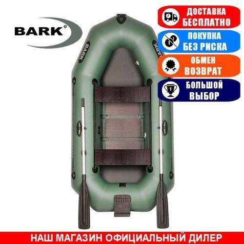 Лодка Bark B-250CND. Гребная; 2,50м, 2 места, 850/950ПВХ, реечное днище, транец. Надувная лодка ПВХ Барк Б-250СНД;