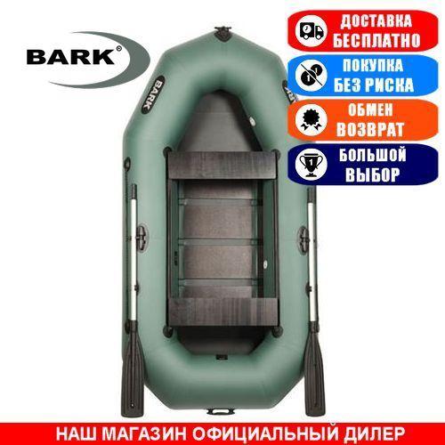 Лодка Bark B-270D. Гребная; 2,70м, 2 места, 850/950ПВХ, реечное днище. Надувная лодка ПВХ Барк Б-270Д;