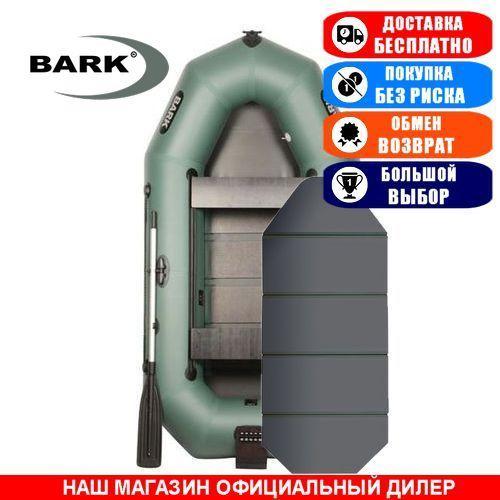Лодка Bark B-270KND. Гребная; 2,70м, 2 места, 850/950ПВХ, сплошное днище, транец. Надувная лодка ПВХ Барк Б-270КНД;