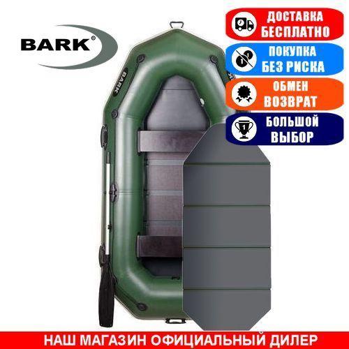 Лодка Bark B-270KP. Гребная; 2,70м, 2 места, 850/950ПВХ, сплошное днище, прив. брус. Надувная лодка ПВХ Барк Б-270КП;
