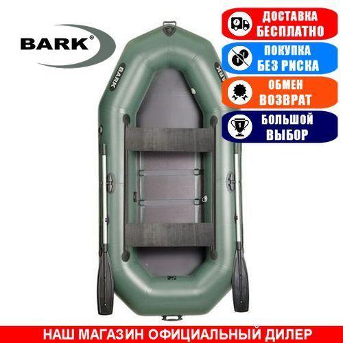 Лодка Bark B-280D. Гребная; 2,80м, 3 места, 850/950ПВХ, реечное днище. Надувная лодка ПВХ Барк Б-280Д;